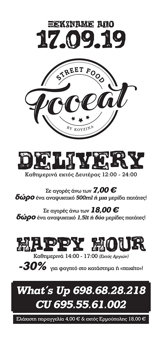 Fooeat Delivery