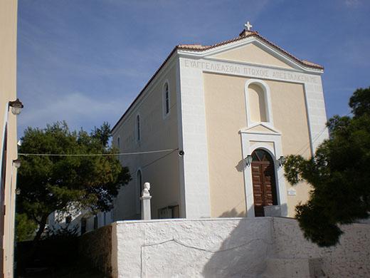 Αγ. Πέτρου (Ποσειδωνία)