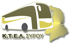 ΚΤΕΛ Σύρου